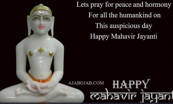 Mahavir Jayanti SMS In English