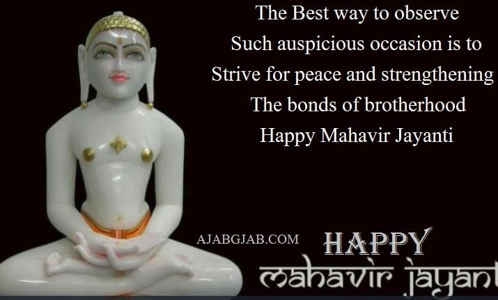 Mahavir Jayanti Wishes In English