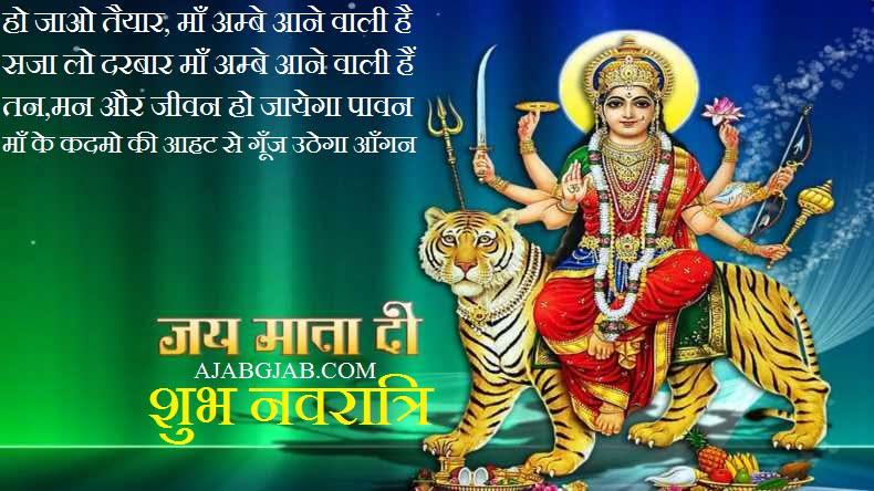 Happy Navratri 2019 Hd Photos