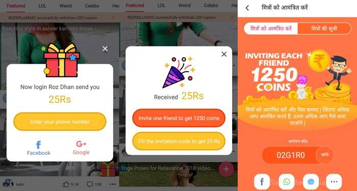 RozDhan Best Earning App In Hindi