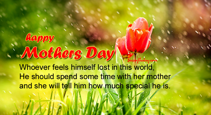 2019 Mothers Day WhatsApp Dp Photos