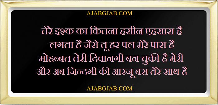 Aarzoo Shayari Photos