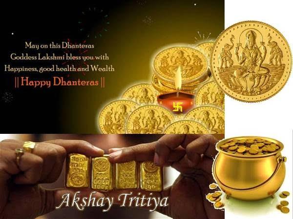 Akha Taaj Facebook Dp Pics