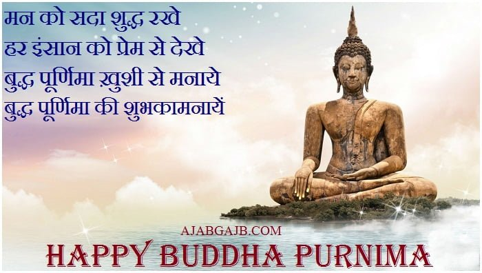 Buddha Purnima Wishes For Facebook