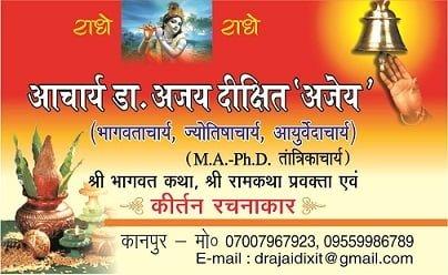 Kalam Likhe To Yah Likhe
