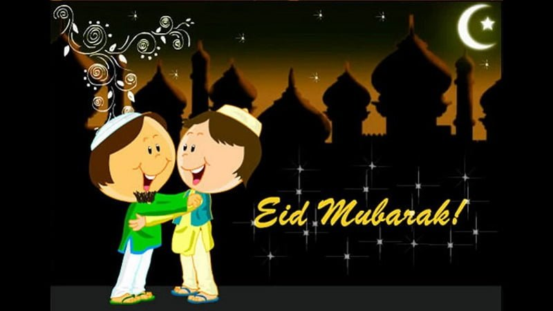 Eid Mubarak WhatsApp Dp Pics Free Download