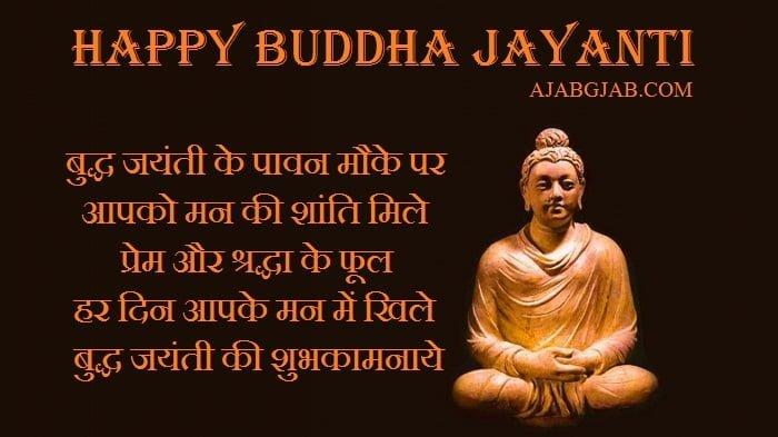 Happy Buddha Jayanti Hd Wallpaper