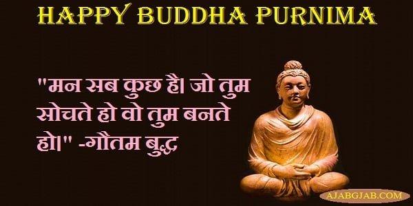 Happy Buddha Purnima Hd Greetings