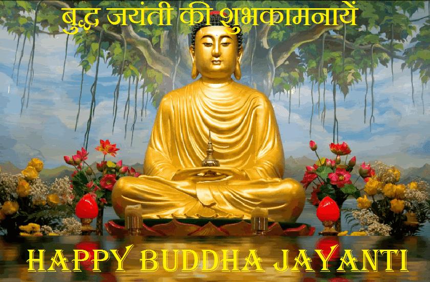 Happy Buddha Purnima Hd Photos