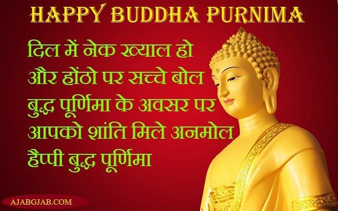 Happy Buddha Purnima PicsFor Facebook
