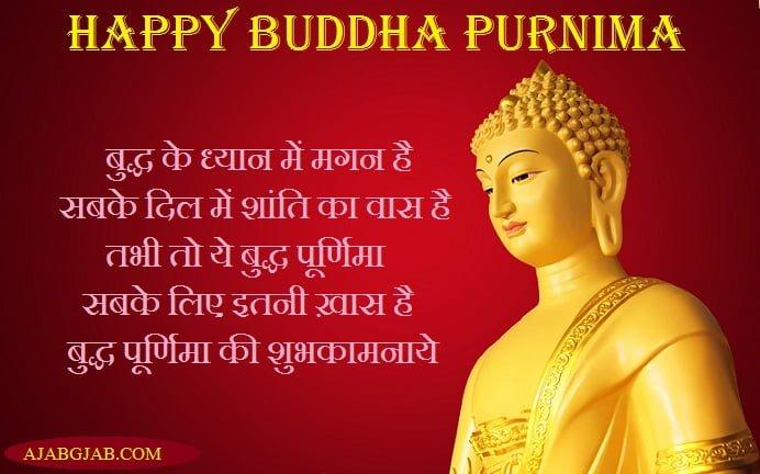 Happy Buddha Purnima WallpaperFor Whatsapp