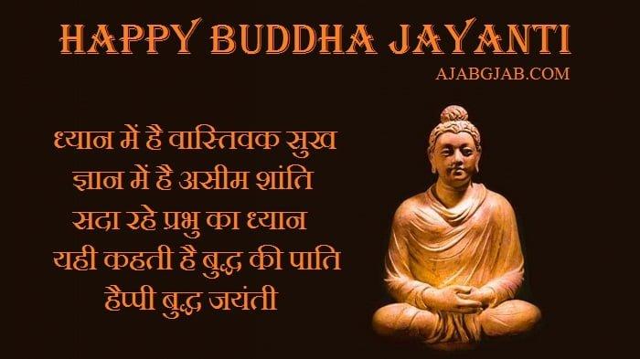 Latest Buddha Jayanti Shayari