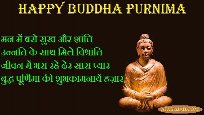 Latest Happy Buddha Purnima Wallpaper