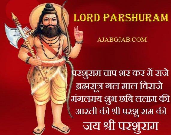 Lord Parshuram Shayari Images