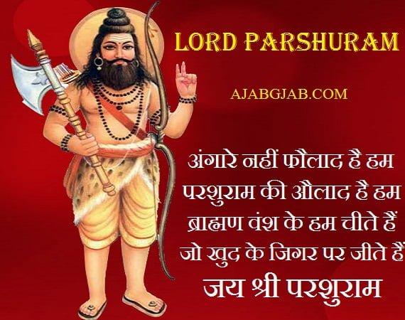 Lord Parshuram Shayari