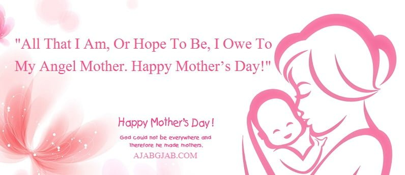 New Mothers Day Status In English