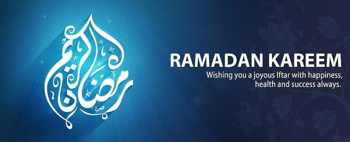 Ramadan Mubarak Hd Greetings