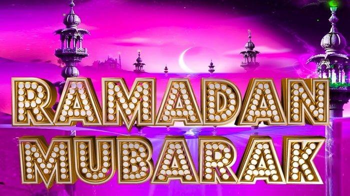 Ramadan Mubarak WhatsApp Dp Images