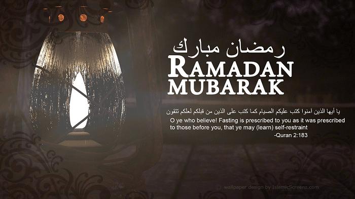 Ramadan Mubarak WhatsApp Dp Pics
