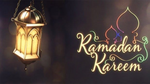 Ramzan Mubarak Hd Greetings