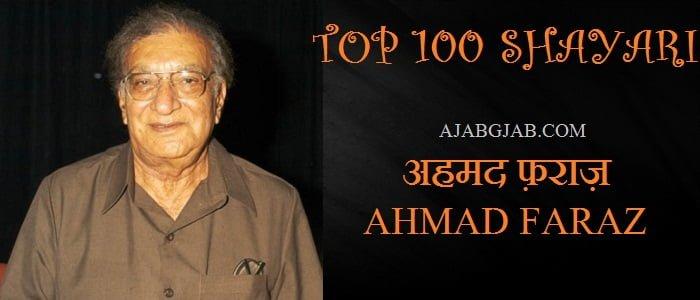 Top 100 Ahmad Faraz Shayari