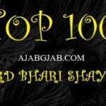Top 100 Dard Bhari Shayari