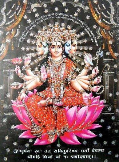 Gayatri Mata Hd Pictures