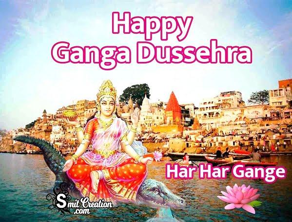 Happy Ganga Dussehra Greetings
