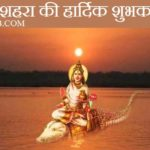 Happy Ganga Dussehra Images