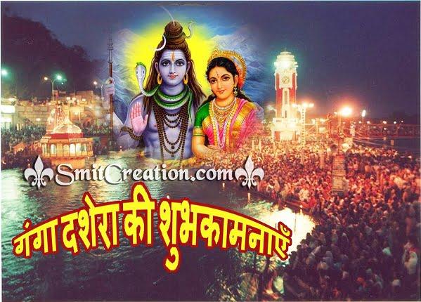Happy Ganga Dussehra Photos
