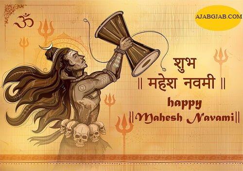 Happy Mahesh Navami Greetings
