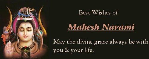 Happy Mahesh Navami Wallpaper