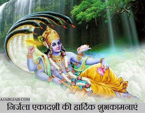 Happy Nirjala Ekadashi Images