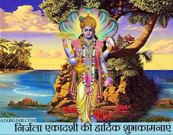 Happy Nirjala Ekadashi Wallpaper