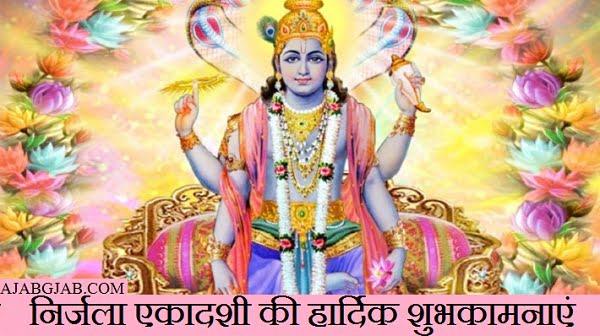 Happy Nirjala Ekadashi Wishes