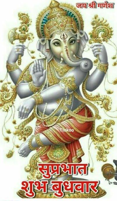 Subh Budhwar Hd Photos