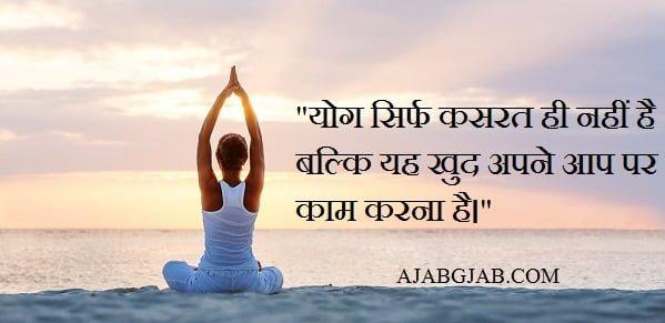 Latest Yoga Status