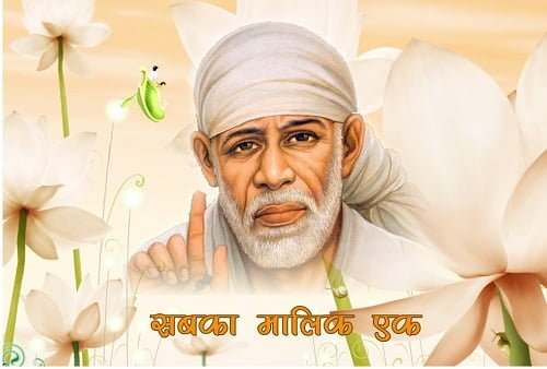 Sai Baba Hd Greetings