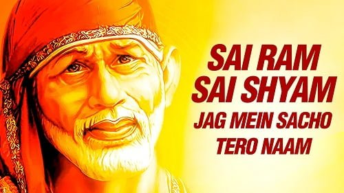 Sai Baba Hd Wallpaper Free Downlaod