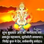 Subh Budhwar Hd Greetings Free Download