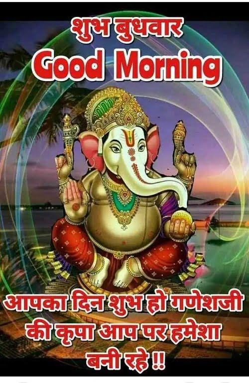 Subh Budhwar Good Morning Images For WhatsApp