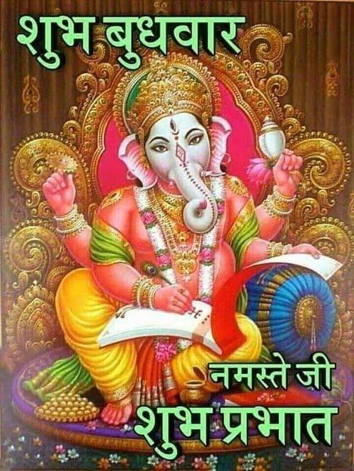 Subh Budhwar Hd Wallpaper Free Download