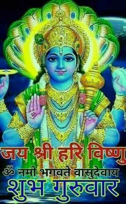 Latest Subh Guruwar Hd Pics