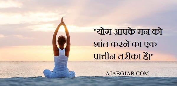 Yoga Status Pics