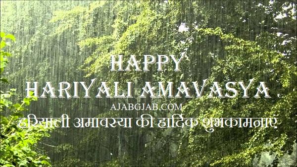 Happy Hariyali Amavasya Hd Pics