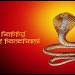 Happy Nag Panchami Hd Images
