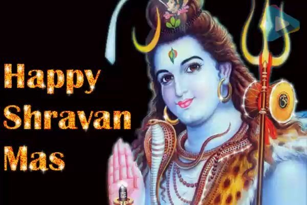 Happy Sawan Hd Wallpaper