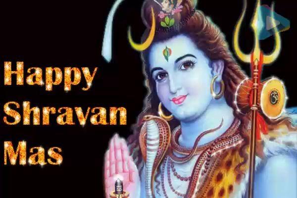 Happy Sawan Hd Wallpaper