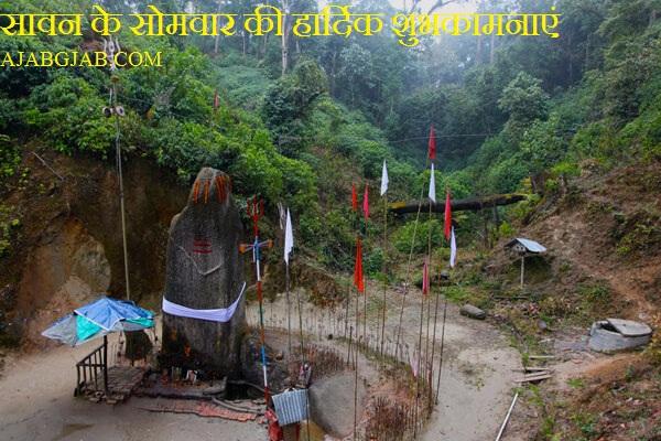 Happy Sawan Somwar Hd Photos Free Download