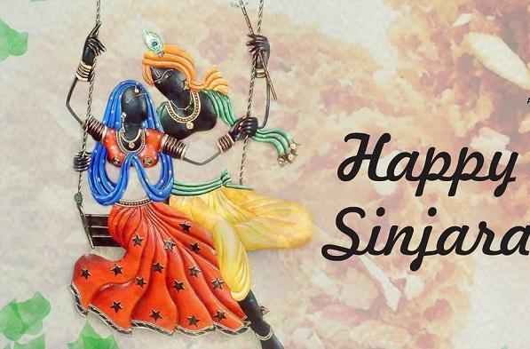Happy Sinjara Hd Pictures
